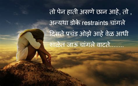images of love in marathi 99 best love marathi shayari sms for whatsapp collection