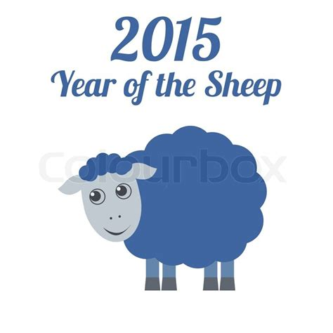 year of the sheep new year of the sheep 2015 vector illustration
