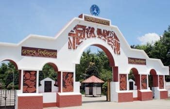 Tezpur Mba by Tezpur Assam Invites Applications For Mba