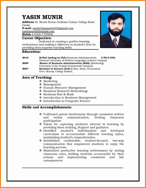 cv format word in pakistan 5 curriculum vitae sle job application mail clerked