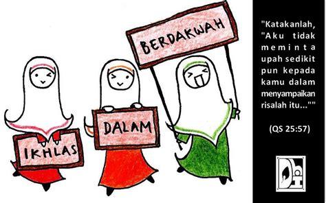 Bimbingan Dan Konseling Islam media bimbingan konseling islam metode dakwah