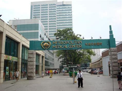Metropolitan Hospital Detox by Metropolitan Center Manila