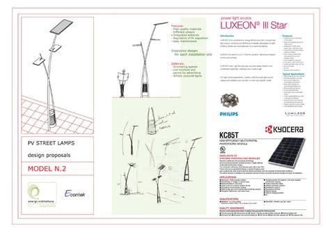 illuminazione urbana lione illuminazione urbana progetti prato design per la casa