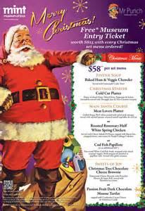 christmas menu template 32 free psd eps ai