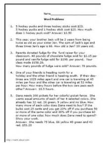 collections of math worksheets 5th grade word problems
