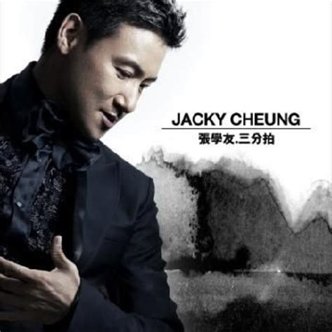 gallery  jacky cheung album    time