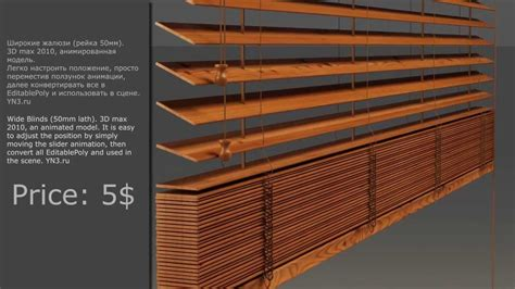 where to buy blinds blinds 3d model animated yn3 fullhd