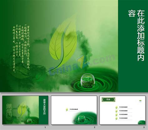 advertising powerpoint templates advertising company ppt templates free