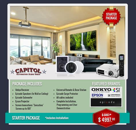 houston home theater and home automation system packages