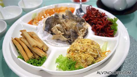 cuisine 駘ite culinary restaurant 第一食为鲜 at ang mo kio ite