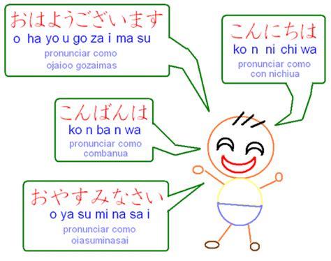 imagenes de idioma japonés saludos en japon 233 s taringa