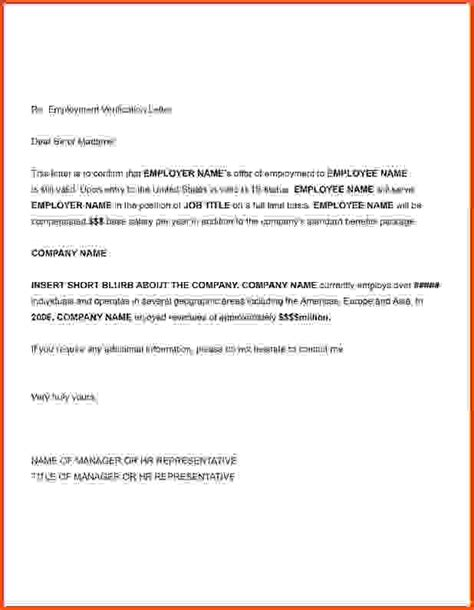 Employment Verification Letter Draft Sle Employment Verification Request Letter