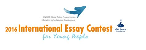 Essay Contest International by Essay Competitions 2016 International