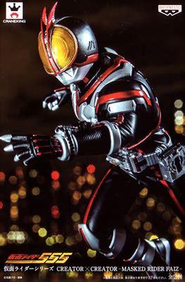 Creator X Creator Figure Kamen Rider Faiz Normal 1 ʃc creator x creator masked rider faiz yovxgz