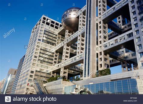 Tv Odaiba fuji tv building odaiba yurikamome line monorail