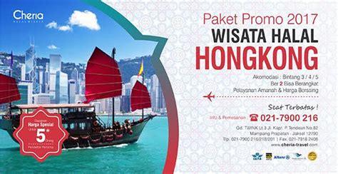Trip Liburan Hong Kong Macau 1 paket tour hongkong shenzhen macau 2017 halal tour promo