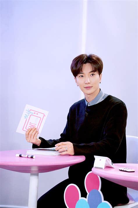 Junior Kyuhyun Waiting Still leeteuk 3rd album waiting still kyuhyun