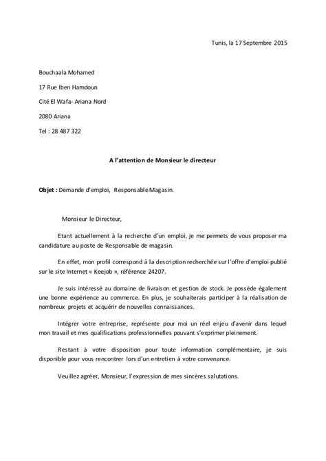 Lettre De Motivation De Baby Sitting Lettre De Motivation