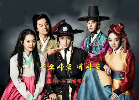 film drama korea when a man falls in love arang and the magistrate images arang and the magistrate