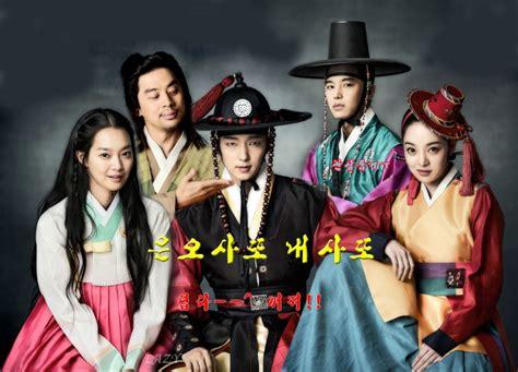 Majalah Korean Drama arang and the magistrate images arang and the magistrate hd wallpaper and background photos