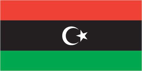 flags of the world cia libya flag