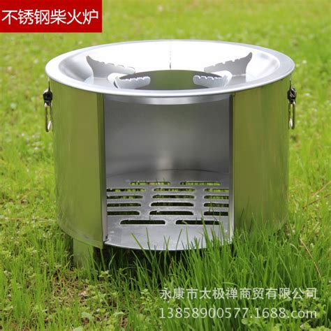 backyard steel furnace backyard steel furnace 28 images 마오쩌둥의 중국 대약진운동 jpg 유머
