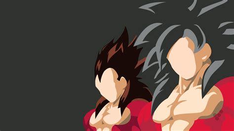 Super Saiyan 4 Goku Wallpaper