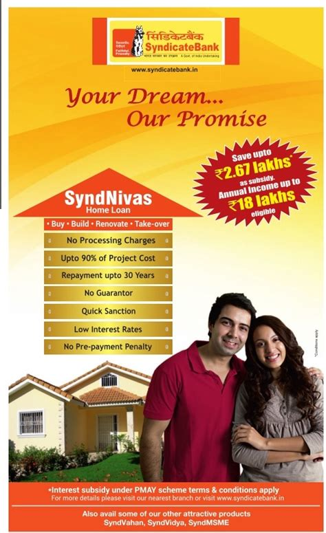syndicate bank housing loan syndicate bank your dream our promise synd nivas home loan ad advert gallery