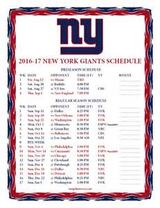 new york giants 2007 schedule results gallery