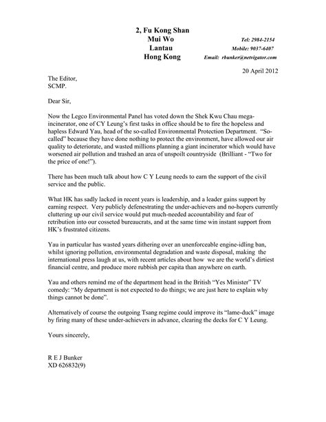 Letter For Garbage Disposal Letter To Scmp Clear The Air News