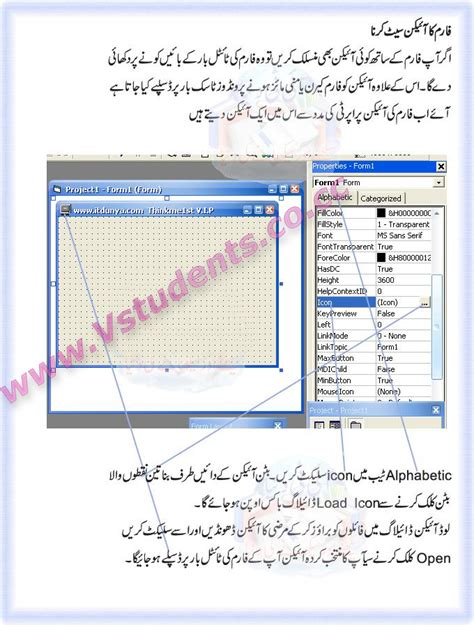 online tutorial visual basic learn visual basic in urdu urdu visual basic tutorial