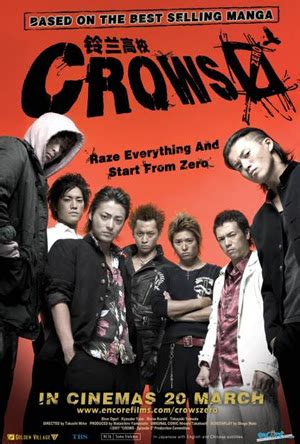 nonton film genji crows zero 1 bluray 720p subtitle indonesia benfile