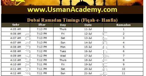 dubai ramadan timings  calendar dubai ramazan seher
