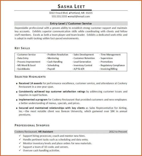basic resume sles skills skills and qualifications for resume