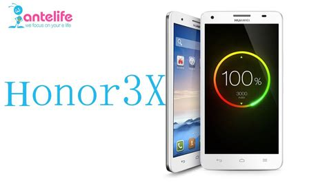 Hp Huawei Honor 3x Octa huawei honor 3x unboxing deeply review mtk6592 octa