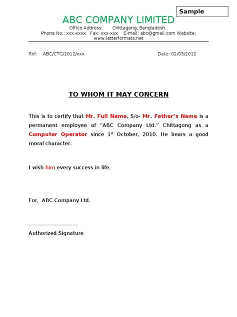 Employee Letter Of Concern Sle To Whom It May Concern Certificate Format Sle