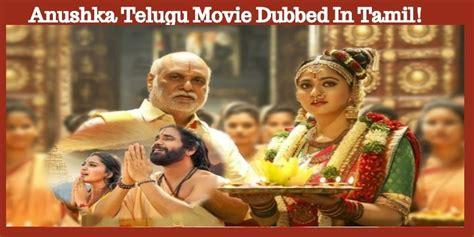 jumanji movie vodlocker telugu dubbed tamil movies downloads