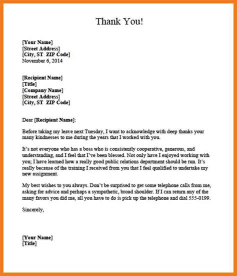 appreciation letter to a appreciation letter to resume skills