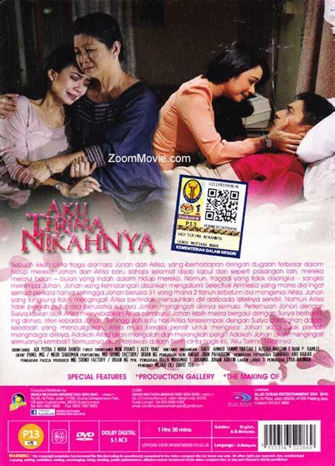 film malaysia aku terima nikahnya aku terima nikahnya dvd malay movie 2012 cast by adi
