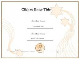 powerpoint certificate templates certificate powerpoint