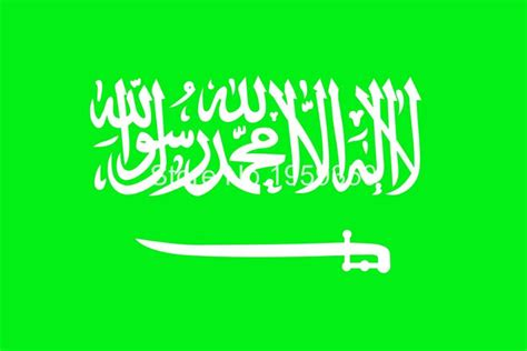 alibaba ksa online get cheap saudi flag aliexpress com alibaba group