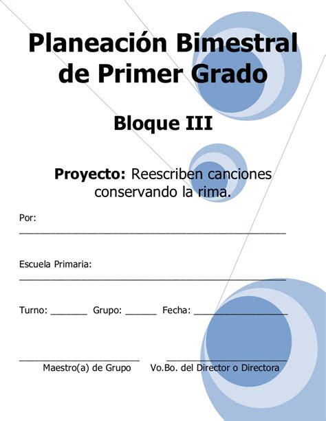 coplas y rimas para primer grado de primaria slideshare 1er grado bloque 3 proyecto 2