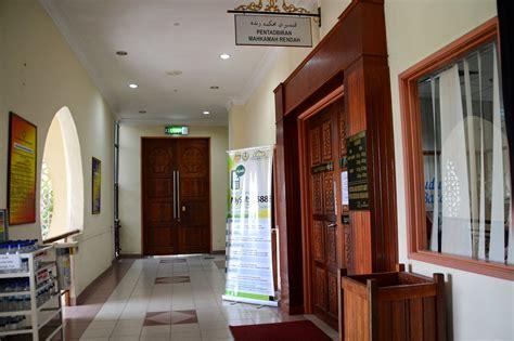 Mahkamah Syariah Pengadilan Agama jabatan kehakiman syariah perak alamat