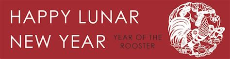 lunar new year banner bookshop santa your independent bookseller since 1966