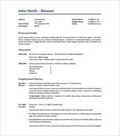 Resume Template Pdf by Latex Resume Template 8 Free Word Excel Pdf Free