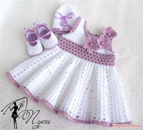 Rincon De Tejido | mi rinc 243 n del tejido 3 hermosos vestidos para ni 241 a paso