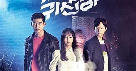 film korea terbaru ghost profil artis pemeran let s fight ghost kumpulan film