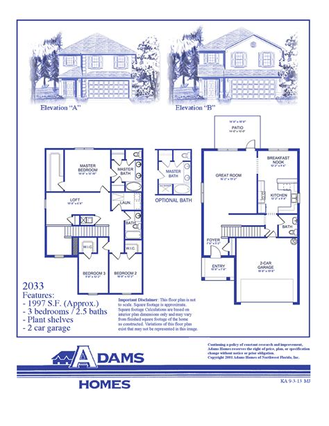 breland homes floor plans huntsville al