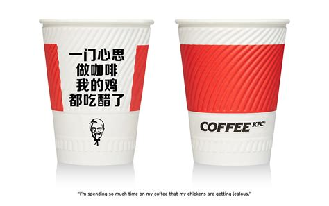 Coffee Kfc kfc colonel sanders returns to china with ground coffee