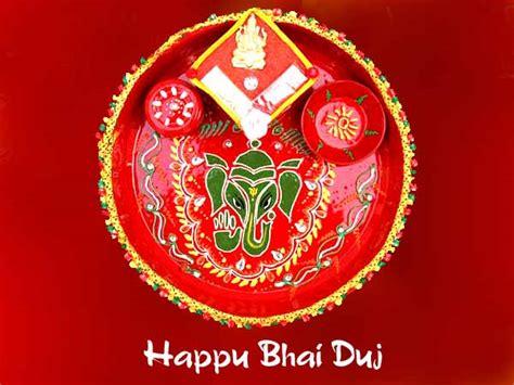 pari khambra happy bhai dooj wallpapers bhai dooj